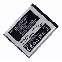 Аккумуляторы - Новый Аккумулятор Samsung AB483640BE, 0