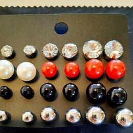 Серьги - Сережки гвоздики, бижутерия, 14 пар, HM, 0