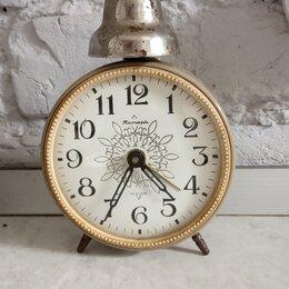 Часы настольные и каминные - Будильник большой, 0