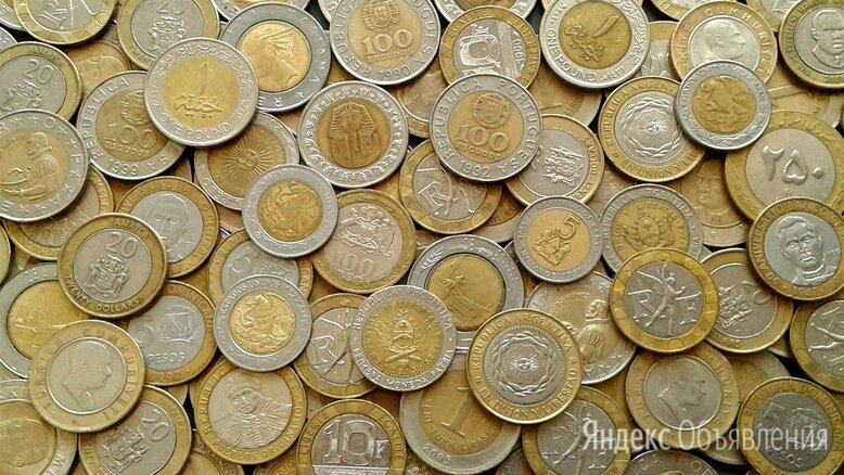 Иностранные монеты. Биметалл. по цене 15₽ - Монеты, фото 0