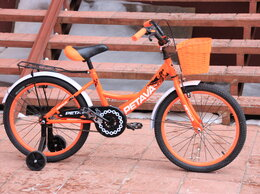 Велосипеды - Велосипед детский Petava, 0