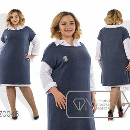 Платья - Платье -двойка, 0