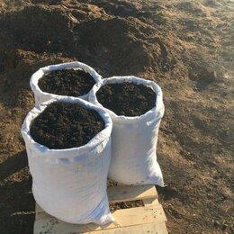 Субстраты, грунты, мульча - Земля плодородная в мешках по 60 литров, 0