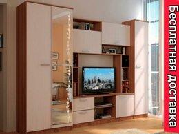 Шкафы, стенки, гарнитуры - Гостиная Марта-М стенка для гостиной, 0