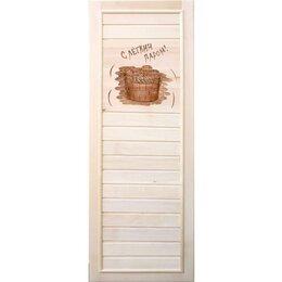 Двери - Двери для бани, 0