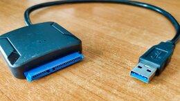 Компьютерные кабели, разъемы, переходники - Переходник USB 3.0 SATA адаптер 2.5/3.5 HDD/SSD, 0