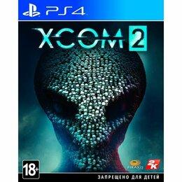 Игры для приставок и ПК - PS4 XCOM 2, 0