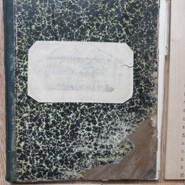 Антикварные книги - рукописная тетрадь стихов, авторская, царская Россия, 0