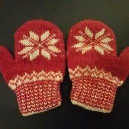 Перчатки и варежки - Варежки шерсть на 1-2 года, 0