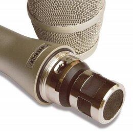 Микрофоны - SHURE KSM9/SL микрофон вокальный конденсаторный, 0