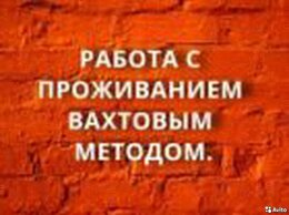 Грузчик - Грузчики 3700 рублей Смена , 0