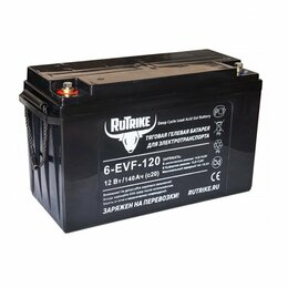 Аккумуляторы и комплектующие - Аккумулятор тяговый для спецтехники Rutrike 6-EVF-120 12 V 140 Ah, 0