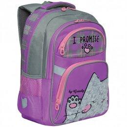 Рюкзаки, ранцы, сумки - Рюкзак школьный Grizzly I Promise 17 л RG-167-1/2, 0