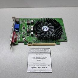 Видеокарты - Видеокарта PCI-e nVidia GeForce 7300GT 256Mb Palit 128bit, 0