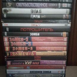 Видеофильмы - DVD фильмы, 0