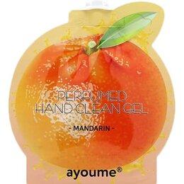 Маникюрные и педикюрные принадлежности - Гель для рук AYOUME perfumed hand clean gel Мандарин, 0