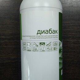 Дезинфицирующие средства - Диабак средство для дезинфекции поверхностей, 0