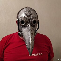 Карнавальные и театральные костюмы - Маска Чумного доктора стимпанк Fallout, 0