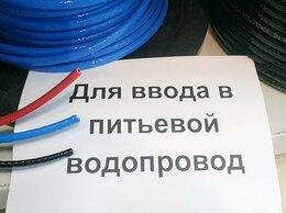 Комплектующие для радиаторов и теплых полов - Греющий кабель внутрь трубы, 0
