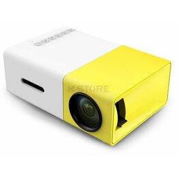 Проекторы - Мини проектор Salange YG-300 Yellow-White, 0