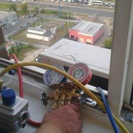 Сфера услуг - чистка кондиционеров и сплит систем, 0