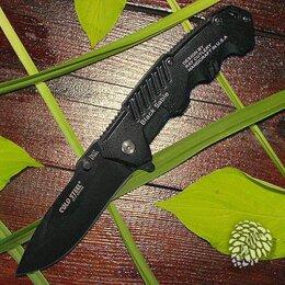 Ножи и мультитулы - Нож складной Cold Steel Black Sable полуавтомат, 0
