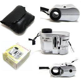 Микроскопы - Карманный микроскоп MG 9595 60X с LED и ультрафиолетовой подсветкой, 0