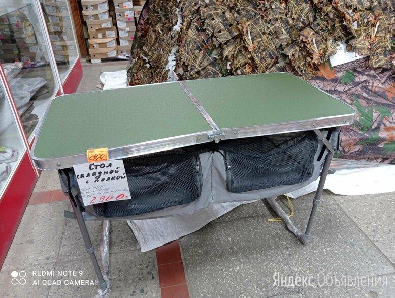 мебель для туризма-стол складной размер 500/1020 мм с полкой по цене 2800₽ - Походная мебель, фото 0
