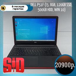 Ноутбуки - Dell P51F (i3, 8gb, 120gb SSD, 500gb HDD, Win 10), 0
