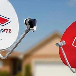 Спутниковое телевидение - Установка, настройка спутниковых антенн, 0