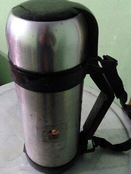 Туристическая посуда - Термос 1,5 литра Универсальный, 0