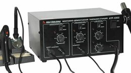 Электрические паяльники - Многофункциональная ремонтная паяльная станция…, 0