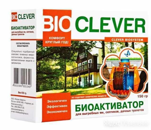 Средство биопрепарат Bioclever биобактерии для очистки туалета на даче по цене 590₽ - Аксессуары, комплектующие и химия, фото 0
