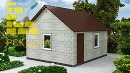 Архитектура, строительство и ремонт - Дом из керамзитобетонных блоков  под ключ, 0