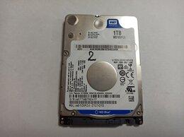 Внутренние жесткие диски - HDD 2.5 WD Blue 1Tb, 0