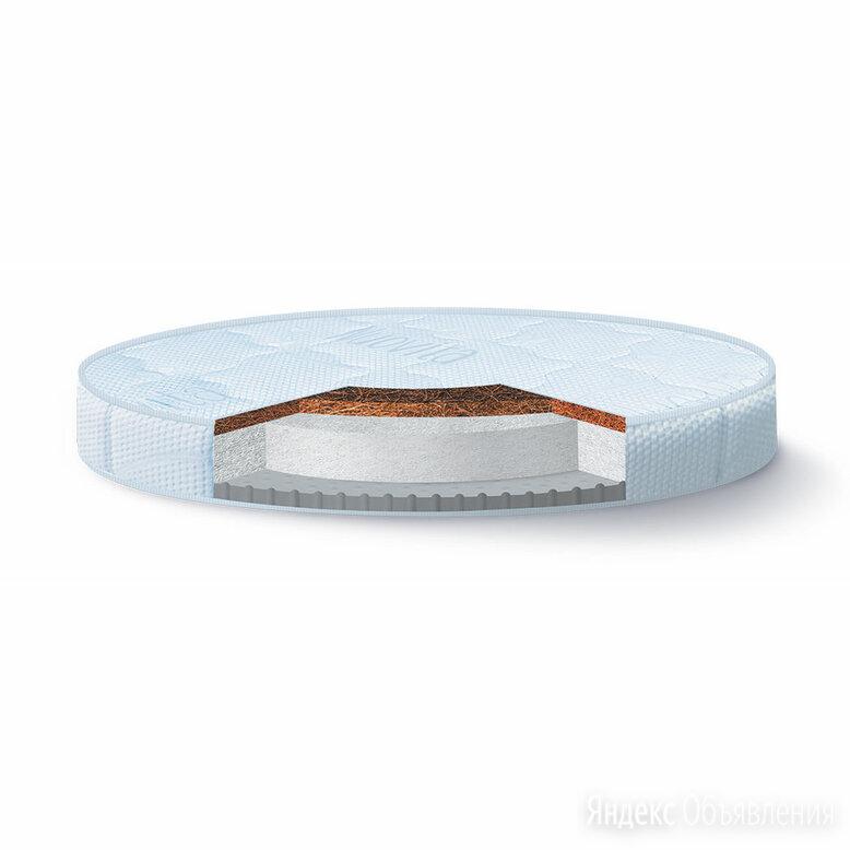 Детский круглый матрас 75 см белый Sogni по цене 6199₽ - Матрасы и наматрасники, фото 0