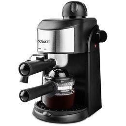 Кофеварки и кофемашины - Кофеварка рожковая Scarlett SC-CM33005, 800Вт, 3,5Бар, 2-4 чашки, 0