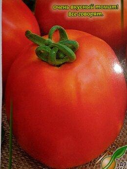 Семена - Семена томата ХАЛВА, 0