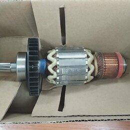 Для перфораторов - Якорь (Ротор) в сборе Makita HM 1203C 517818-7, 0