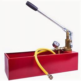 Промышленные насосы и фильтры - Опрессовочный насос ручной 6,3 л, 6,3 МПА, 0