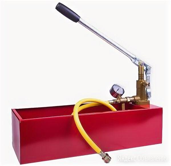 Опрессовочный насос ручной 6,3 л, 6,3 МПА по цене 9800₽ - Насосы и комплектующие, фото 0