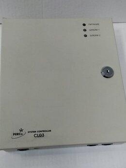 Прочее сетевое оборудование - Сетевой Контроллер Perco CL03, 0