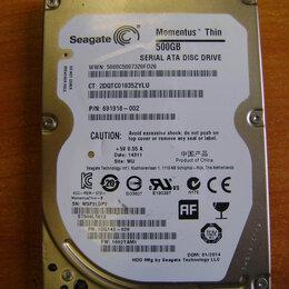 "Жёсткие диски и SSD - HDD 2,5"" Seagate Momentus Thin 500Gb SATA, 0"
