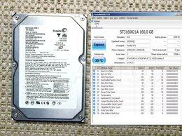 Внутренние жесткие диски - HDD 160Гб IDE Seagate Barracuda, 0