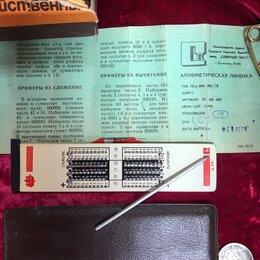 Ручные стабилизаторы и стедикамы - Калькулятор «СССР», 0