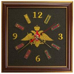 Часы настольные и каминные - Настенные часы с вышитой эмблемой ВС РФ и погонами, 0