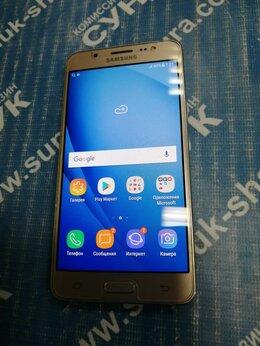 Мобильные телефоны - Телефон Samsung j5, 0