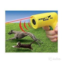 Аксессуары для амуниции и дрессировки  - Ультразвуковой отпугиватель от собак, 0