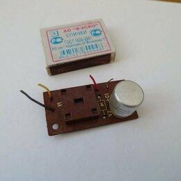Электроустановочные изделия - Выпрямитель, 0