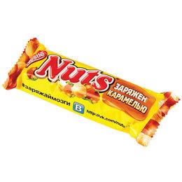 Продукты - Шоколадный батончик Nuts, молочный шоколад, 50г, 0